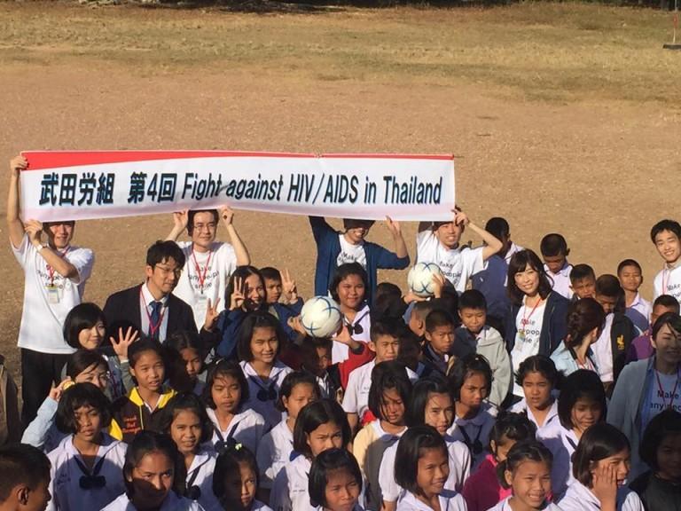 มอบอุปกรณ์การกีฬา และร่วมกิจกรรมกับเด็กนักเรียนโรงเรียนบ้านอูบมูงแก้งเกลี้ยง