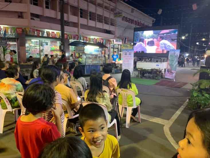 บรรยากาศการนำเสนอหนังสั้น ในบริเวณถนนคนเดิน