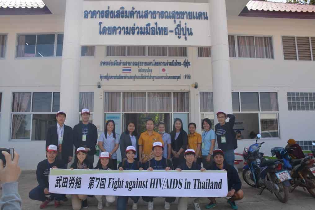 บันทึกภาพร่วมกับบริเวณหน้าอาคารส่งเสริมด้านสาธารณสุขชายแดน โดยความร่วมมือไทย-ญี่ปุ่น